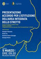 Presentazione Accordo per l'istituzione dell'Area Integrata dello Strettto
